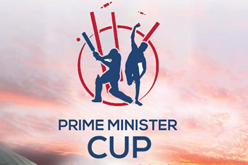 प्रधानमन्त्री कप क्रिकेटको लागि आज इलाममा खेलाडी छनौट हुँदै