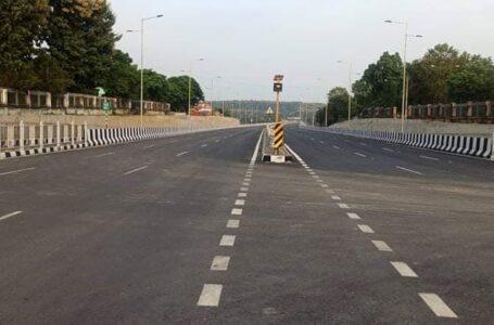पूर्व-पश्चिम राजमार्ग अब कम्तीमा चार लेन