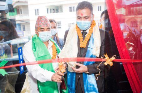 लुम्बिनी विकास बैंकको ७० औ शाखा दमकमा