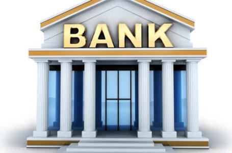 बैंकहरूलाई झापाका व्यवसायीको आग्रह- व्यवसाय चलेको छैन ब्याजका लागि ताकेता नगर्नुस्