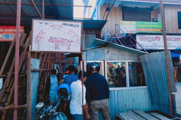 बिर्तामोडका स्थानीयलाई शान्ति सुरक्षाको चिन्ता : सम्साँझै व्यापारीकाे हत्या