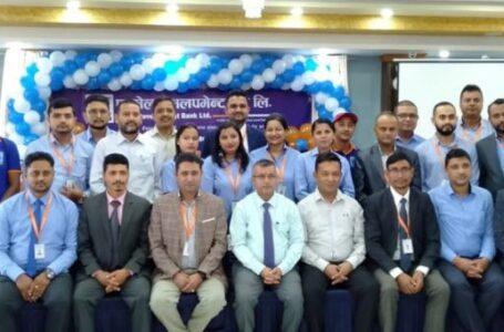प्रदेशका चौधै जिल्लामा सेवा विस्तार गर्ने एक्सेल बैंकको घोषणा